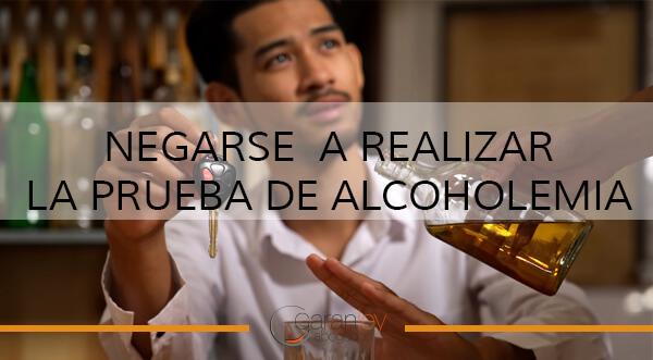 negarse-a-realizar-la-prueba-de-alcoholemia